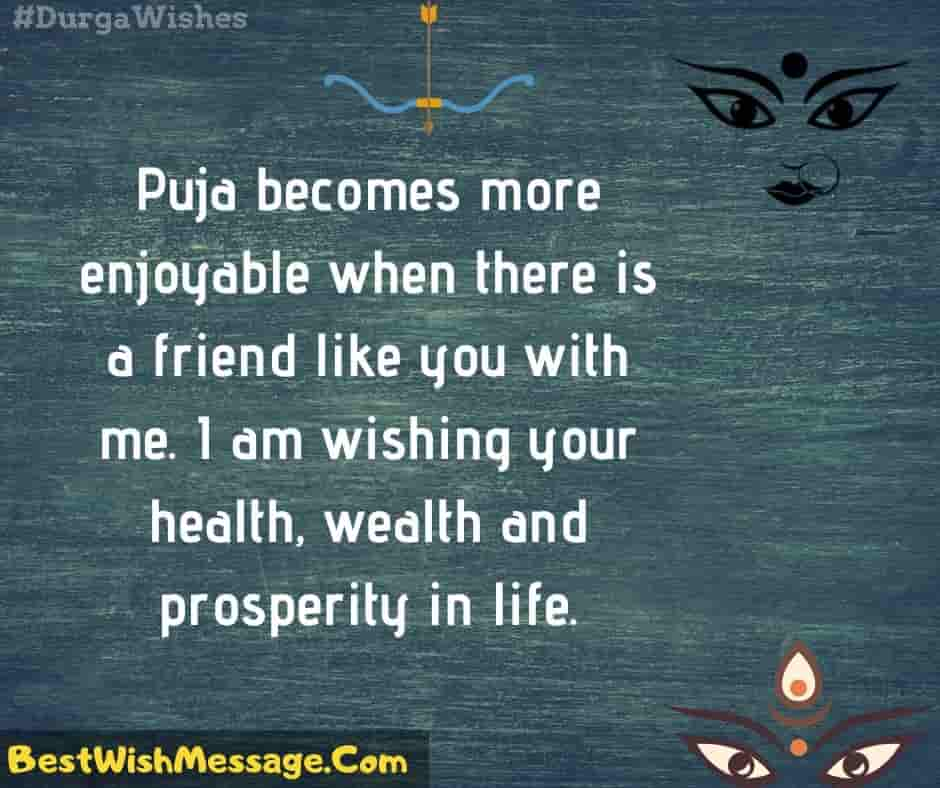 Durga Puja Wishes for Friends