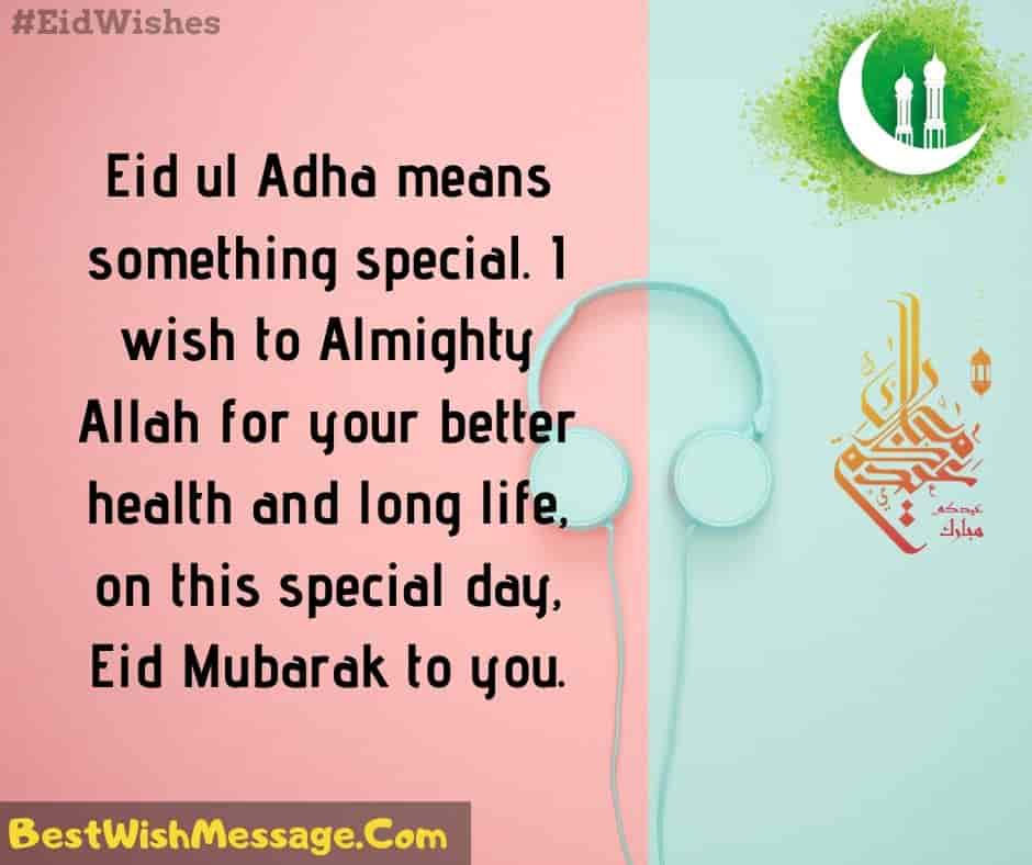 Eid Wish for Coworkers