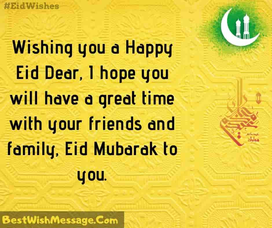 Eid ul Adha Messages for Colleagues