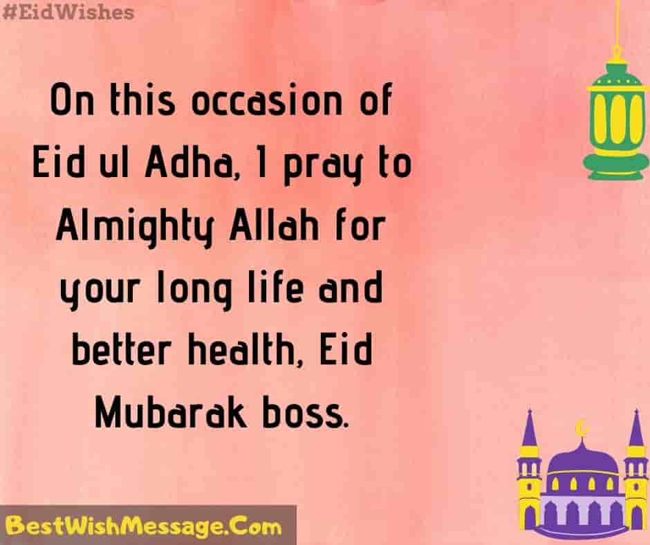Eid Mubarak Wishes to Boss