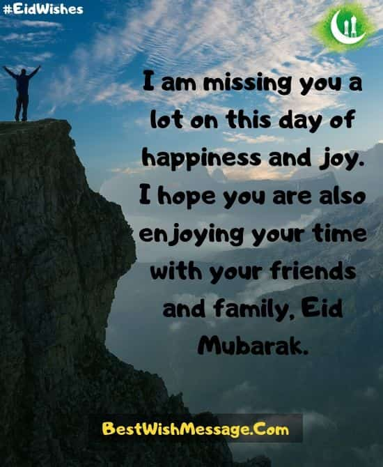 Eid Wish Messages for GF