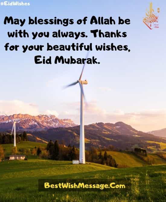May Allah Bless Us All | Eid Mubarak Return Wishes and Messages