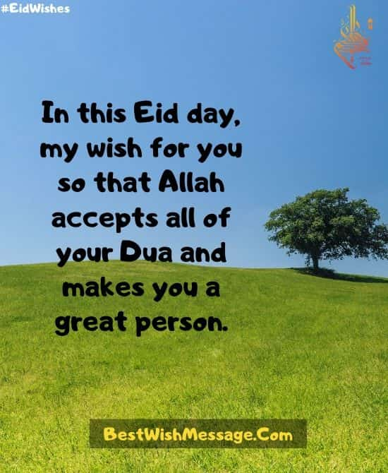 Reply Messages for Eid Mubarak