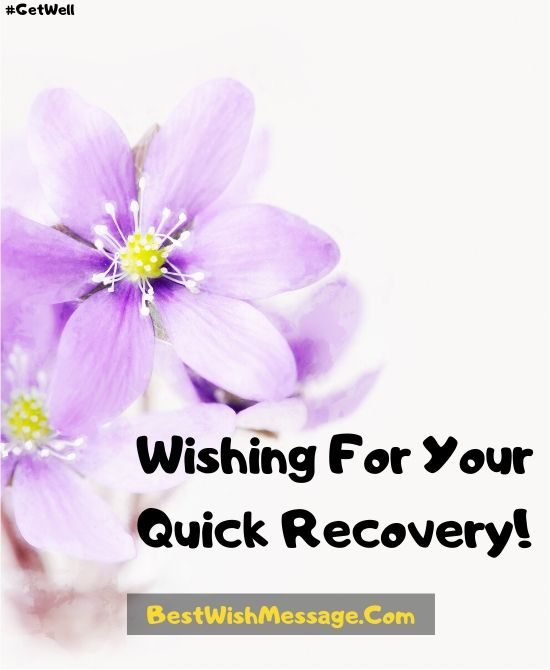 Get Well Soon Wishes for Friend's Mom in Hospital