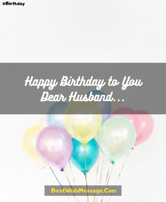 Birthday Wishes for Husband in Islam