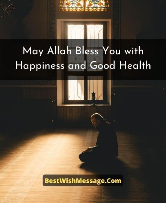 May Allah Bless You and Your Family with Happiness