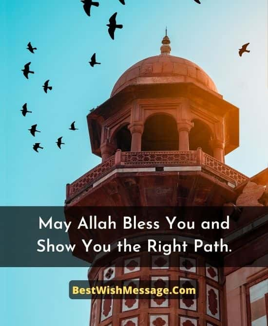 Islamic Messages For Friends