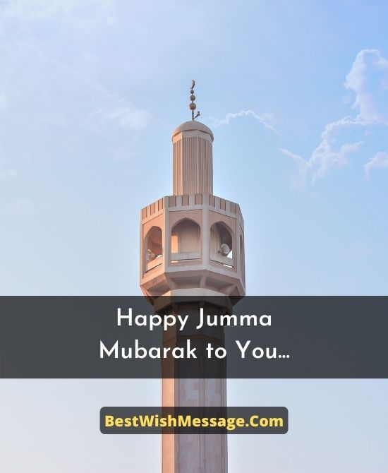 Jumma Wishes for Friend