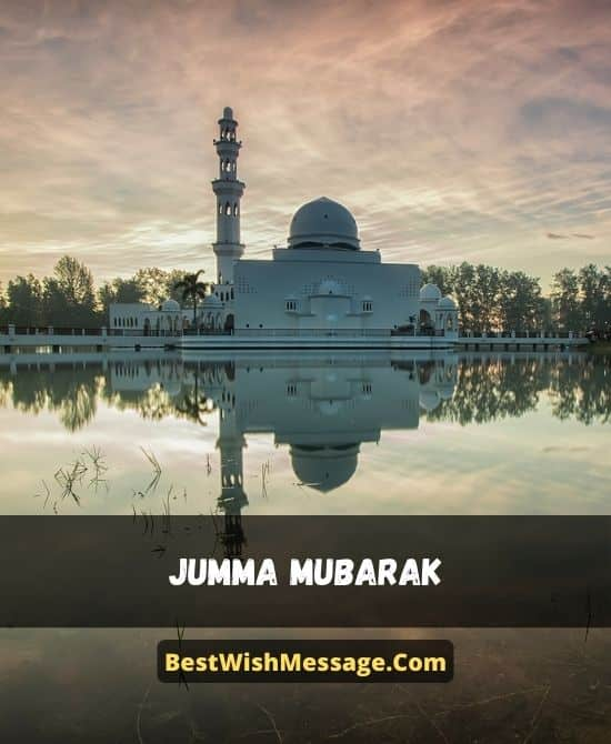Jumma Wishes for Wife